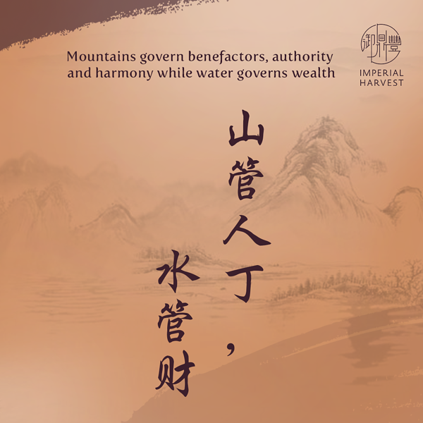 Mountains govern benefactors, authority  and harmony