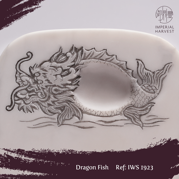 Blog_210121_Dragon Inkstone_1923 closeup