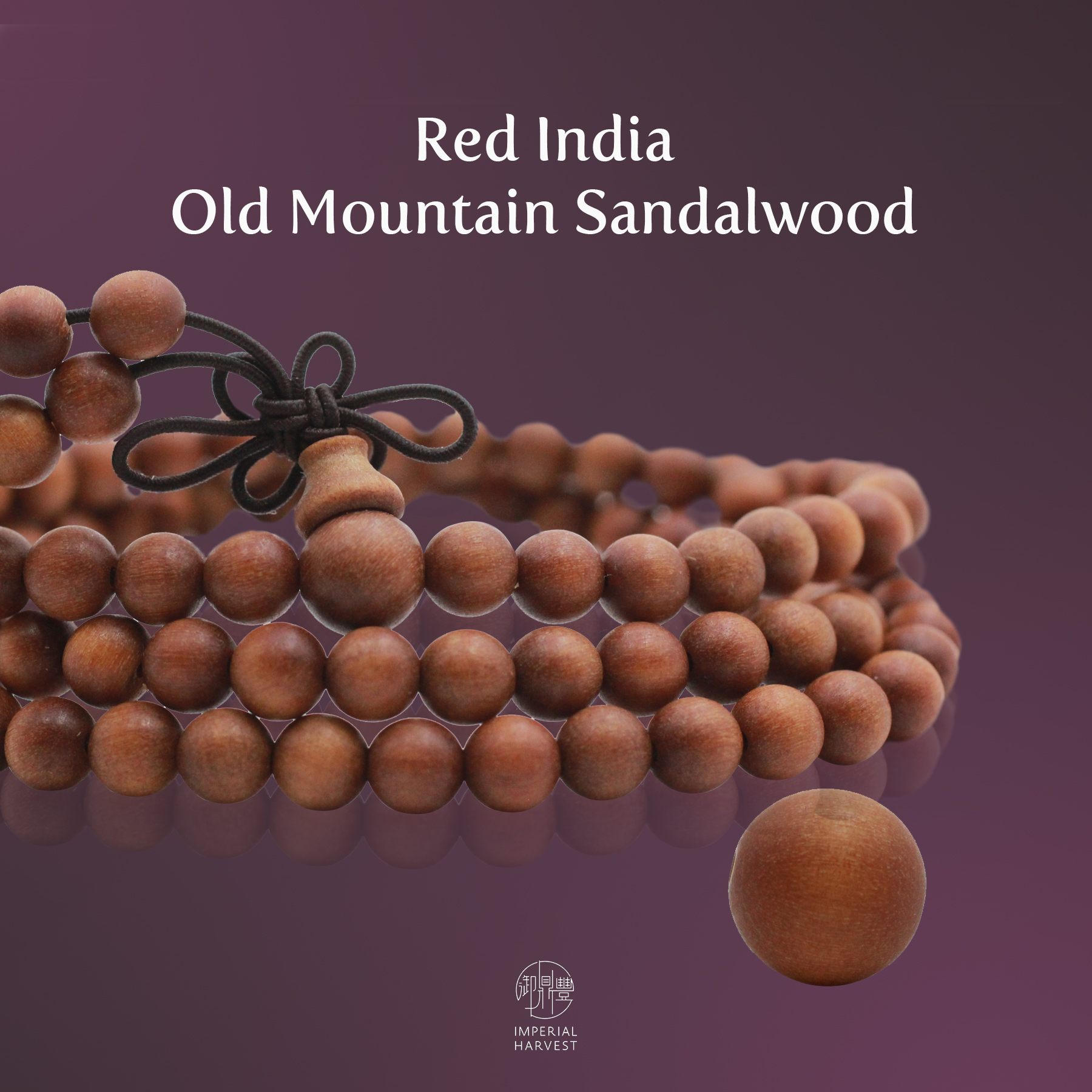 red india old