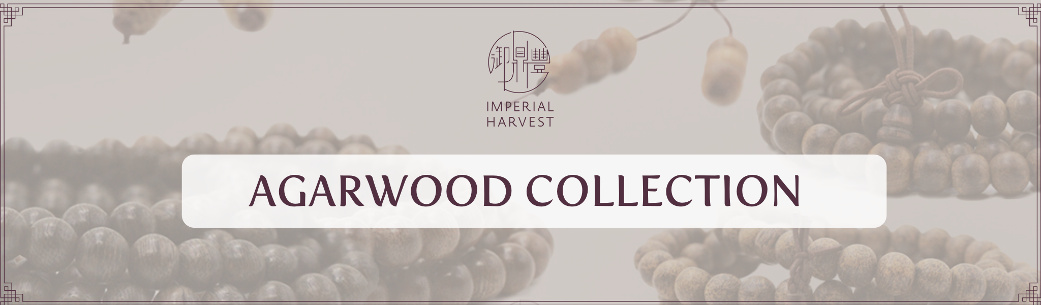 agarwood_collection_landing_page_final_1
