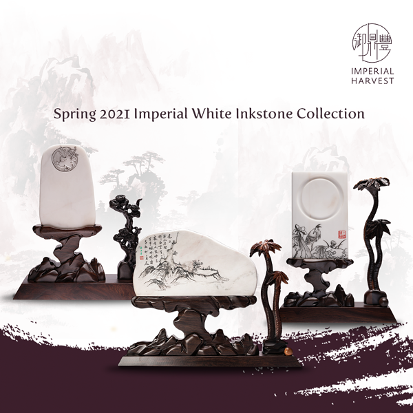 Spring 2021 Imperial White Inkstone Collection