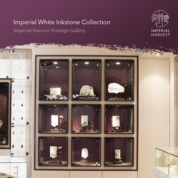 blog_1602021_IHP White Inkstone