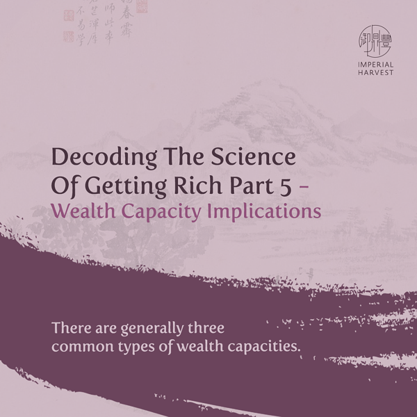 decoding-part-5-cover-page
