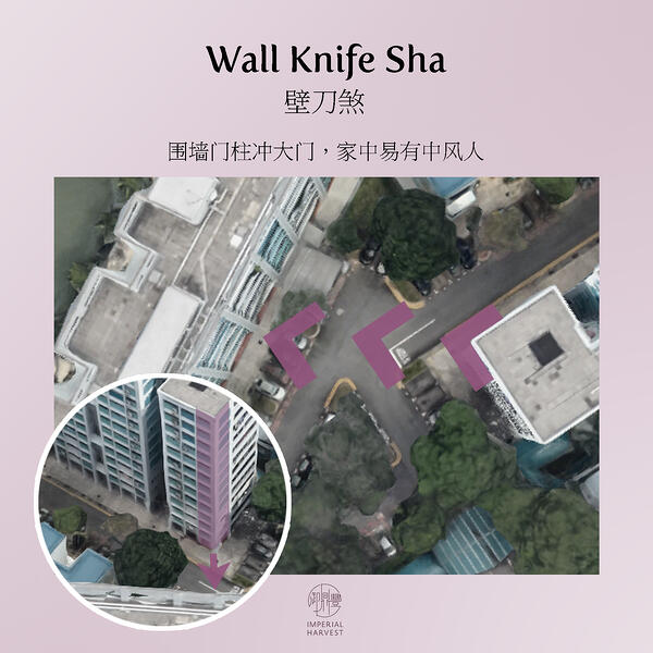 wall knife sha1 (2)
