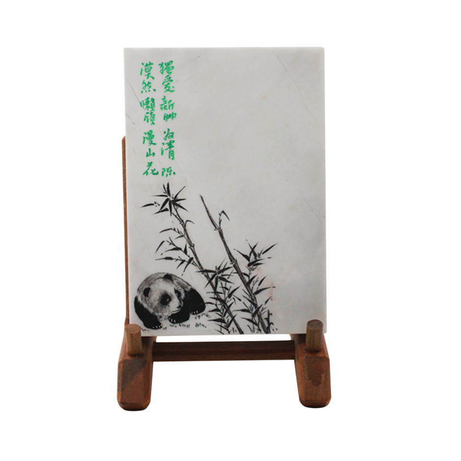 Imperial White Inkstone (Royal Panda Collection Ref 6030)