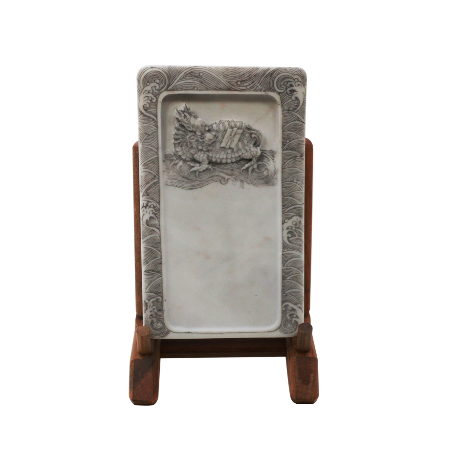 Imperial White Inkstone (Leaping over Dragon Gate Collection Ref 3020)
